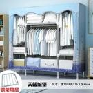 衣櫃簡易衣櫃布衣櫃鋼管布藝出租房用掛衣櫥...