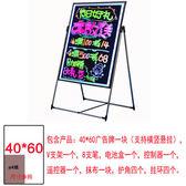 推薦40*60 電子LED廣告牌 發光廣告板熒光板閃光字招牌 立式懸掛黑板銀光板【跨店滿減】