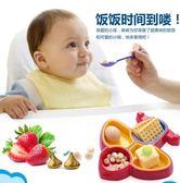 彩盒裝寶寶餐具 幼兒童分餐碗飛機碗寶寶學習碗 嬰兒吃飯餐盤餐具   琉璃美衣