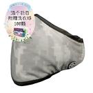 PYX 品業興 H康盾級口罩-數位迷彩灰