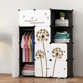 簡易衣櫃仿實木紋推拉門臥室衣櫥塑料組裝櫃子簡約現代經濟型衣櫃igo  「多色小屋」