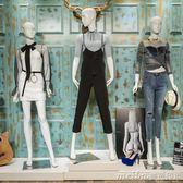 服裝店展示模特道具女全身假人模型婚紗櫥窗展示女裝內衣店模特架igo 美芭