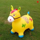 音樂馬騎馬充氣馬木馬兒童跳跳馬加大加厚跳跳鹿環保橡皮戶外教具 小巨蛋之家