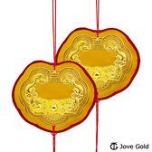 Jove Gold 漾金飾 謝神明金牌-黃金0.3錢x2(共0.6台錢)