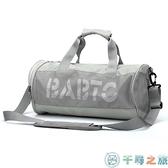 分離斜背行李包游泳小圓筒桶包女旅行包【千尋之旅】
