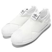 adidas 休閒鞋 Superstar Slip On W 白 全白 女鞋 繃帶鞋 貝殼頭 運動鞋【PUMP306】 S81338
