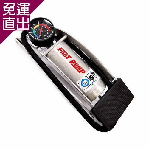 YARK 行家耐用型單管打氣機《免運》(腳踏車|輪胎|充氣機)【免運直出】