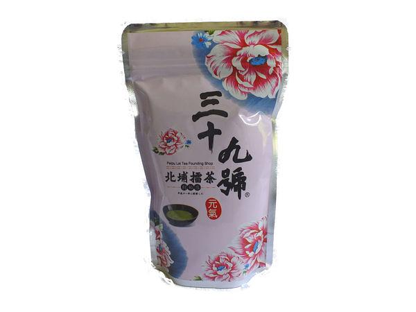 三十九號-元氣擂茶(紅棗.枸杞)*北埔客家擂茶/含五榖雜糧/方便沖泡飲品/39號/三九號