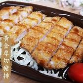 【南紡購物中心】【老爸ㄟ廚房】黃金厚切日式豬排12片組(300g±5%2片/包)共6包