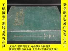 二手書博民逛書店CUMULATED罕見INDEX MEDICUS 1984Y59