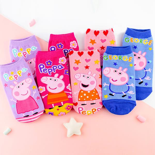 佩佩豬直版童襪 短筒襪 短襪 童襪 卡通印花襪