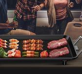 電烤盤電燒烤爐韓式家用不黏電烤爐無煙烤肉機盤電烤盤鐵板燒烤肉鍋室內  220V  汪喵百貨