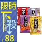 老楊 紫心地瓜餅/芋頭餅/鹹蛋黃餅/黑芝麻餅 230g/袋【櫻桃飾品】  【25202】