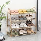 鞋架 北歐簡易鞋架家用鐵藝多層放鞋架子經濟型省空間門口防塵收納架子【快速出貨】