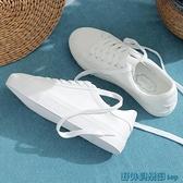 小白鞋 小白鞋女2021年春季新款女鞋韓版百搭基礎學生潮休閑鞋子帆布板鞋 快速出貨