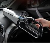 吸塵器 車載吸塵器 家車兩用汽車車用 吸塵器 車內強力吸塵器 無線充電 NMS