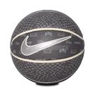 Nike 籃球 8P NY VS NY Basketball 黑 銀 7號球 室內外 運動休閒 【ACS】 N100334108-107
