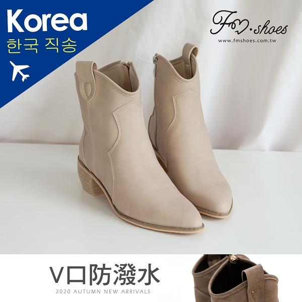 靴.防潑水V口西部牛仔短靴(米白)-大尺碼-韓國精選-FM時尚美鞋.Shine