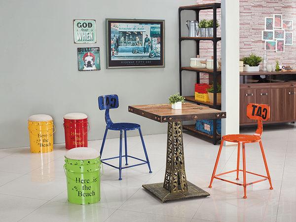 【森可家居】工業風水桶椅(紅色) 7JX250-4 美式復古風 收納椅凳