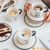 可愛燕麥早餐杯碟創意陶瓷水杯咖啡杯馬克杯套裝帶勺【小橘子】