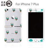 【唐吉】WK Design香港潮牌 美萊手機殼保護貼套組(iPhone 7 Plus) - 冰淇淋 ( 無法寄送全家 )