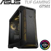 ASUS華碩 TUF Gaming GT501 機箱