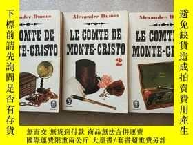 二手書博民逛書店Le罕見Comte De Monte-Cristo(Tome I~III)《基督山伯爵》(全三冊)【法文原版,大仲