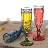 三只裝復古彩色浮雕香檳杯創意果汁杯玻璃高腳杯紅酒杯酒具【限量85折】