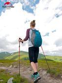 戶外登山杖拐棍多功能爬山拐杖折疊伸縮超輕外鎖徒步手杖 LannaS