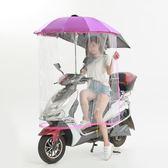 店長推薦電瓶車遮陽傘夏天防曬防雨傘擋風罩擋雨透明電動摩托車遮雨蓬棚