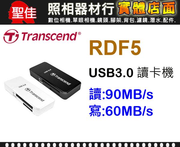 【現貨】兩年保固 RDF5 創見 USB3.0 F5 讀卡機 SDHC Micro SD SDXC 記憶卡 公司貨