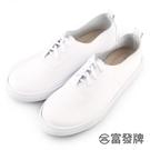 【富發牌】真皮素面綁帶休閒鞋-白  8011A