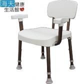 【海夫】杏華 天王 洗澡椅 (JY304)