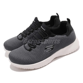 Skechers 休閒鞋 Dynamight Wide 寬楦頭 黑 灰 透氣織面 記憶鞋墊 襪套式 運動鞋 男鞋【PUMP306】 58360WBLK