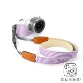 mi81 【 粉紫條紋 相機背帶 】 相機背帶 頸帶 減壓帶 菲林因斯特