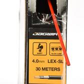 *阿亮單車*JAGWIRE LEX-SL 4mm 變速外管(滑順全注油內管)(紅色)《A80-275-1》