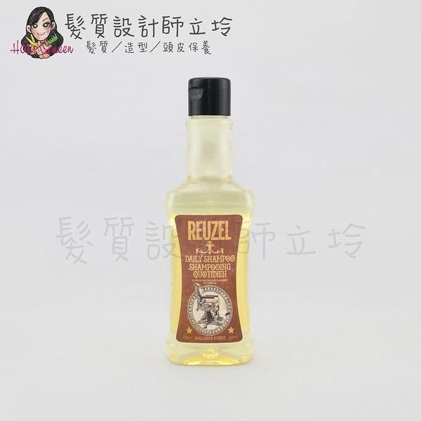 立坽『洗髮精』志旭國際公司貨 Reuzel豬油 日常全身保濕髮浴350ml IS08 IS03