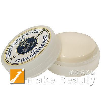 L'OCCITANE歐舒丹 乳油木潔面皂(80g)《jmake Beauty 就愛水》