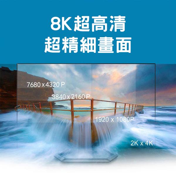 【2M】台灣出貨 HDMI線 2.1 8K 高清版 HDMI 電視電腦接線 線材 影音線材