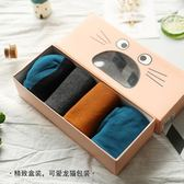 【4雙裝】拼色男士襪全棉透氣【不二雜貨】