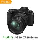 FUJIFILM X-S10+16-80mm(平行輸入)