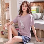 家居服 睡衣女夏純棉短袖甜美可愛卡通韓版套裝兩件套可外穿女夏天 618購物節
