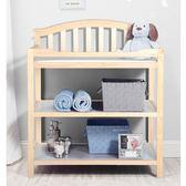 尿布台 实木尿布台婴儿无漆换尿布台置物层架尿布垫安全带可移动 夢藝家
