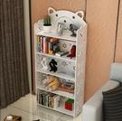 書架 簡易落地多層書架書櫃簡約現代經濟型...