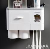 牙刷置物架吸壁式刷牙杯掛墻衛生間免打孔壁掛牙缸牙具漱口杯套裝 科炫數位