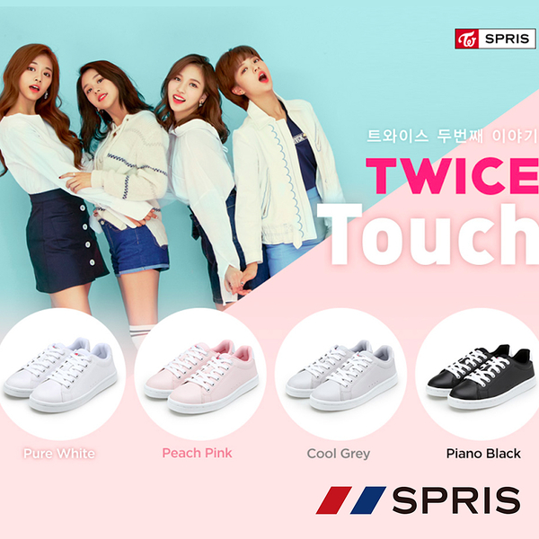 周子瑜 TWICE x 韓國 SPRIS 聯名鞋款 TOUCH 皮質系列 小白鞋 平底鞋 情侶鞋 帆布鞋