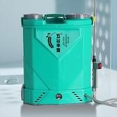 農用消毒噴霧器電動噴霧器農藥背負式充電打藥機高壓鋰電池噴壺