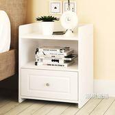 歐意朗床頭櫃簡約現代床櫃收納櫃子組裝儲物櫃宿舍臥室組裝床邊櫃xw