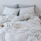 北歐都會 精梳純棉床包被套組-雙人-雅格【BUNNY LIFE邦妮生活館】