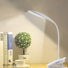 可充電 桌邊床頭閱讀燈 夾站皆可 檯燈 LED USB 桌燈 工作燈 床頭燈 台燈 護眼 省電 『無名』 Q07119